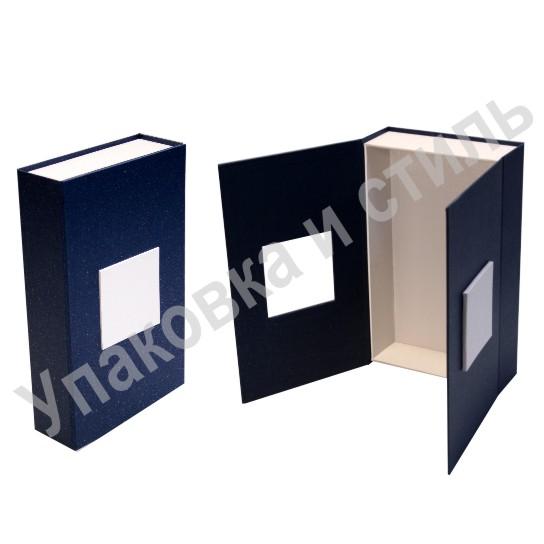 Подарочная картонная коробка с