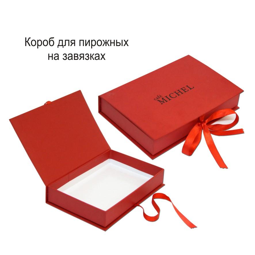 Подарочный короб для пирожных