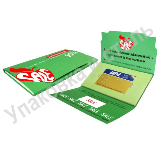 Футляр для пластиковых карт
